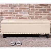 欧式收纳凳储物箱服装店沙发凳子长方形换鞋凳坐凳实木鞋柜可坐人