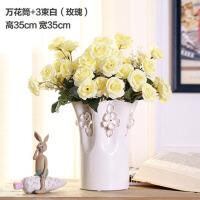 创意陶瓷仿真花瓶摆件现代简约家居客厅装饰品落地花插花器摆设
