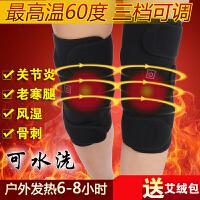 萌味 护膝 母亲节礼品创意礼品充电热保暖护腿老寒腿 送爸爸妈妈长辈女朋友老婆 创意礼品