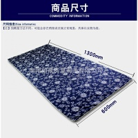 艾绒褥子单人幼儿艾绒床垫褥瑜伽垫长沙发躺椅保健养生艾绒坐垫子 古典蓝 0.6*1.3m