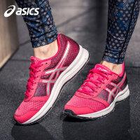 ASICS 亚瑟士 新款 跑步鞋 路跑鞋 女 PATRIOT 8 T669N-2193