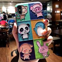 苹果iphone7plus手机壳女iphonex全包边8x防摔8plus保护套xr软壳xs创意xsm /s 4.7寸