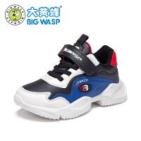 【1件2.5折价:99元】大黄蜂童鞋 男童运动鞋2019新款小学生韩版革面保暖波鞋儿童棉鞋
