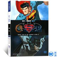 正版 超人/蝙蝠侠 复仇 DC漫画 华纳DC英雄漫画书 杰夫●洛布 美国漫画《超人/蝙蝠侠》系列 超人蝙蝠侠小丑绿箭同