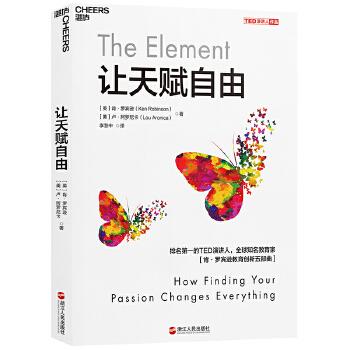 让天赋自由(pdf+txt+epub+azw3+mobi电子书在线阅读下载)