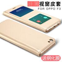 oppo a77手机壳 OPPOA77保护套 a77t手机保护壳 全包翻盖防摔智能视窗男女款皮套