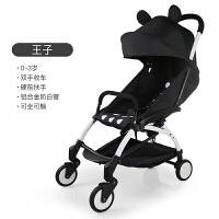 aiqi婴儿推车超轻便携式简易折叠小宝宝可坐可躺儿童迷你口袋伞车 基础版王子+白杆 (少量现货)
