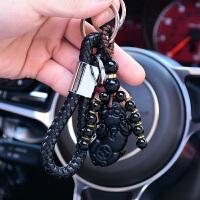 黑曜石貔貅汽车钥匙挂件创意男士女款腰扣招财情侣链坠保平安礼物