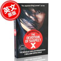 现货 嫌疑人X的献身 英文原版 Devotion of Suspect X 东野圭吾 日本推理小说家 代表作品 经典同