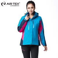 AIRTEX亚特户外秋冬两件套冲锋衣三合一女士大码防水透气保暖加厚登山服