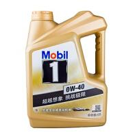 美孚(Mobil)金装美孚1号全合成机油 0w40 SN级(4L装)