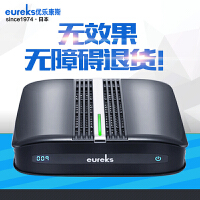eureks优乐康斯日本智能车载空气净化器除甲醛PM2.5活性炭除异味