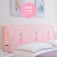 床头靠垫软包实木床大靠背无床头软包榻榻/双人床头罩棉布可拆洗