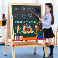 七巧板儿童画板磁性小黑板支架式教学写字板宝宝画画家用涂鸦画架
