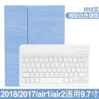 2018新款iPad9.7寸无线蓝牙键盘2019版10.5保护皮套air3硅胶2全面屏Pro11寸软