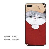 iphone7苹果6s手机壳6plus硅胶xr防摔全包软壳5s情侣8X猫咪xs max