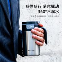 美国BTIF商务办公杯不锈钢保温杯男办公室咖啡水杯女带盖带手柄