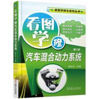 USB开发手册【正版图书 绝版旧书】