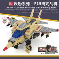 杰星反恐F15战机沃马热销式儿童益智拼装塑料积木玩具6岁男29004