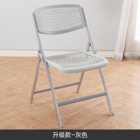 户外培训椅简约会议接待椅子可折叠凳子靠背椅办公室电脑椅便携式