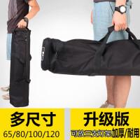 相机三脚架包摄影灯架包灯架袋三角架便携收纳袋道包脚架袋 加厚