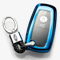 2018款福特锐界钥匙包汽车专用钥匙套车钥匙扣壳保护套全包围