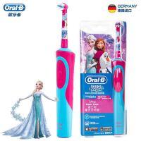 博朗 欧乐B(Oralb)儿童 感应式充电 护齿 魔力计时儿童牙刷 D12冰雪奇缘款(3岁以上适用)