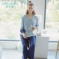 欧卡蔻秋季女士简约家居服套装蓝色舒适可外穿长袖睡衣起居套装女