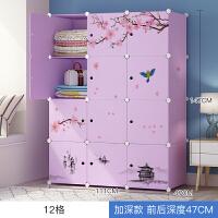 【优选】收纳箱塑料柜子装衣服多层有盖特大号玩具棉被子储物箱家用整理箱 特大号