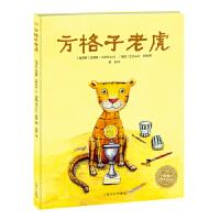 海豚绘本花园:方格子老虎(平) 安德雷・乌萨切夫 9787553509273 上海文化出版社 新华书店 品质保障