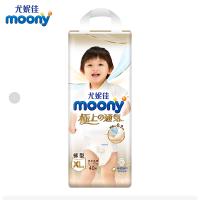 moony�O上通�庀盗醒�型 XL40片
