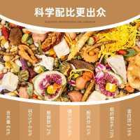 仓鼠粮食主粮饲料自配金丝熊五谷营养粮面包虫干包邮400g