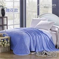 毛毯冬季珊瑚绒毯子加厚法兰绒床单双人单人午睡空调毯毛巾薄被子 天蓝色 梦之蓝