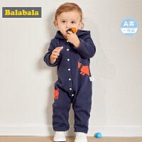 巴拉巴拉婴儿连体衣秋冬哈衣新生儿衣服宝宝爬爬服潮服0-3个月潮男