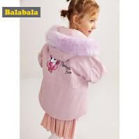 巴拉巴拉女童棉衣新款冬季童装大童棉服棉袄加厚连帽韩版洋气
