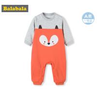 巴拉巴拉婴儿连体衣秋冬新生儿衣服宝宝爬爬服潮服0-3个月男哈衣