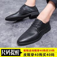 休闲皮鞋男生皮鞋潮流韩版青少年商务正装软面皮软底冬季男鞋 黑色8685 四季款