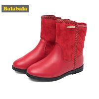 【10.18巴拉巴拉超品 每满200减100】巴拉巴拉儿童靴子女童冬季鞋2018新款保暖长靴学生冬季鞋潮大童鞋