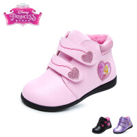迪士尼Disney童鞋17冬季新款儿童靴子保暖加绒女童短靴爱心公主鞋女孩户外休闲靴 (5-10岁可选)