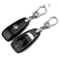奔驰新E级钥匙包奔驰E200L E300L改装专用钥匙包 男女车用钥匙套壳钥匙扣圈链 奔驰新E级专用