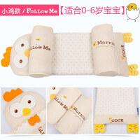 双漫彩棉婴儿枕头防偏头定型枕新生儿0-1-3岁宝宝荞麦枕夏季透气