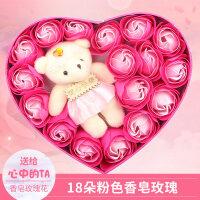 20190203053415461仿真红玫瑰花束肥皂花玫瑰18朵爱心型礼盒女生生日浪漫礼品香皂花 粉