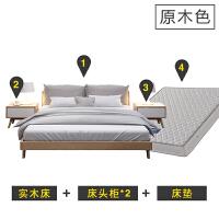 北欧实木床现代简约1.8米实木双人床1.5主卧橡胶木软靠原木婚床 +15cm椰棕床垫+床头柜*2 1800mm*200