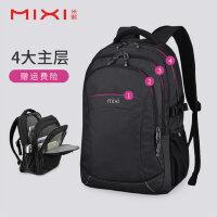 米熙学生书包女士双肩包男休闲时尚电脑包旅行包大容量旅游背包女