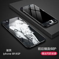 平果6Spuls手机壳iphone6Splus钢化膜IP6p玻璃外套pius苹果6PLUS