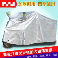 老年电动三轮车衣雨披车罩代步车三轮电动车罩车套雨披防晒防雨罩