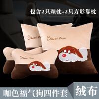 汽��^枕抱枕�用4四件套卡通可�圮��d抱枕一������性腰靠�|