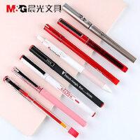 晨光红笔教师专用红笔中性笔批发0.38 0.5mm水笔签字笔重点标记笔