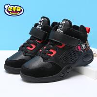 巴布豆童鞋 男童鞋2017新款冬季加绒鞋中大童加棉保暖男童运动鞋