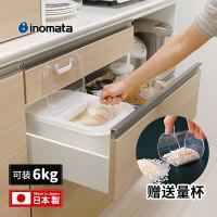 inomata厨房抽屉用米桶6kg储米箱防虫密封平推门式塑料米桶带量杯